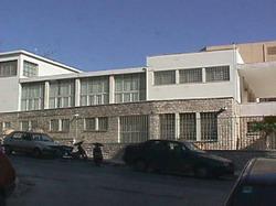 A régészeti múzeum épülete