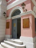 A bankjegy múzeum