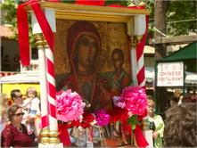 A Húsvét Korfun